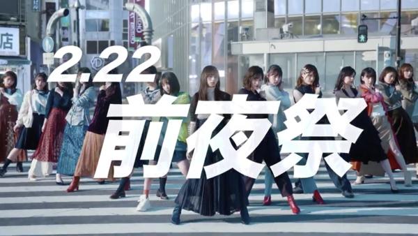 バースデー ライブ 9th 乃木坂