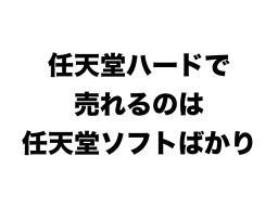 モンハン 新作 2ch