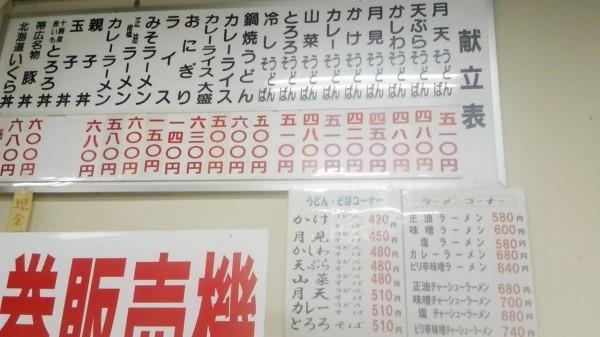 https://livedoor.sp.blogimg.jp/sagamiparty/imgs/d/0/d073e94f.jpg