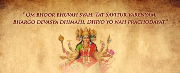 gayatri-mantra-text