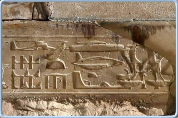 Tank-and-helicopter-Seti-the-First-Temple-Egypt