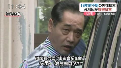 死刑執行セヨ : 先っちょマンブログ