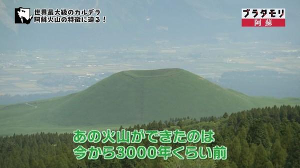 火口 ライブ 山 カメラ 阿蘇