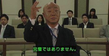 話 11 リーガル ハイ