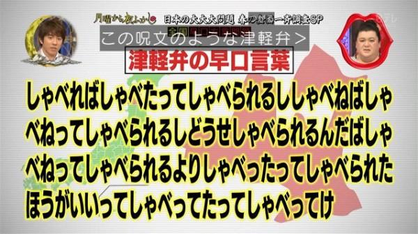 弁 早口 言葉 名古屋 名古屋弁のかわいい方言一覧!イントネーションや例文、使い方も!