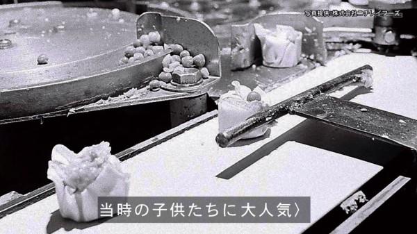 焼売 グリーンピース チコちゃん