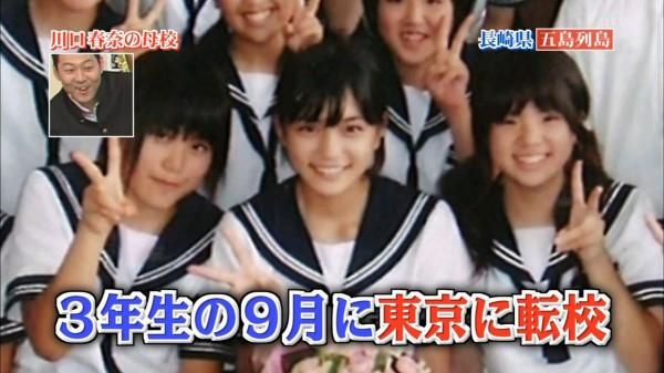 【わたしの顔に】川口春奈 Part3【目一杯出して!】YouTube動画>1本 ->画像>112枚