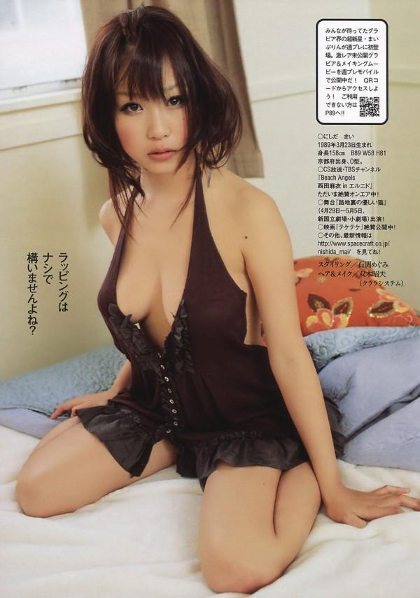 巨乳おっぱい西田麻衣のカラダのパーツの中で抜けるエロ画像下さい!画像12