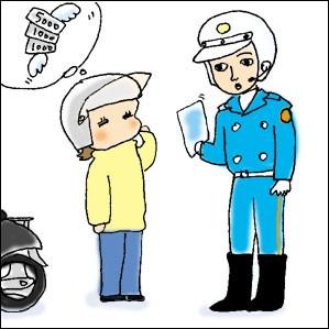 【悲報】ワイ新入社員、得意先の薬品工場で速度違反をして出禁になるwwwwww