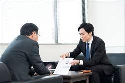 【悲報】新入社員が25万円の商談に成功しやがったwwwwwwwwwwwwwwwwwwww