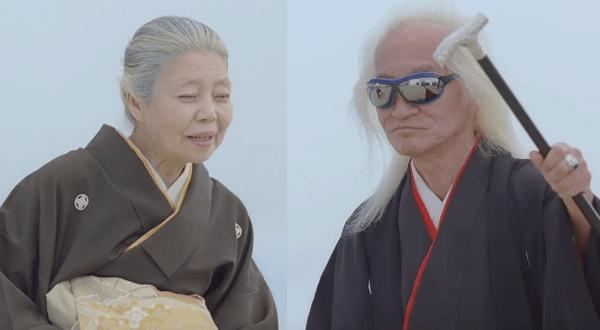【カッコいい!】樹木希林さんが内田裕也さんの事を・・・・・・・