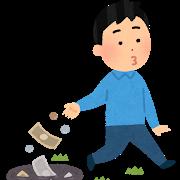 【悲報】小室圭さん、ありとあらゆる所からお金を出してもらっていることが判明wwwwwwwwww