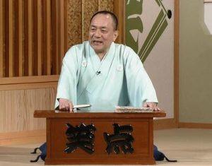 三遊亭小遊三「俺が司会になる日も遠くないんじゃないか?」