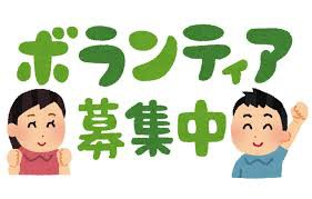 岡山にボランティアで来た学生「家でのんきにポテチ食べてる場合じゃないなと思った」