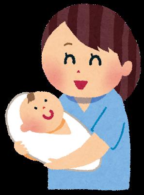 【ヒイッ‼】助産師からお産は、病気じゃないけど怪我休む事が大事・・・・・