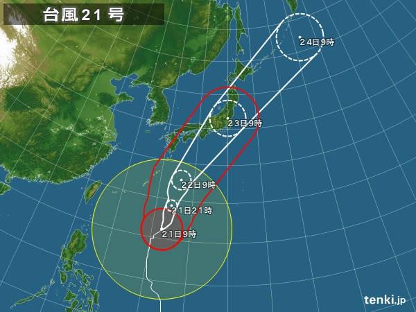 【台風21号】伊勢湾台風に似た状態で直撃!! 天気図の比較が絶望的・・・「3日分の食料を確保して!!!」