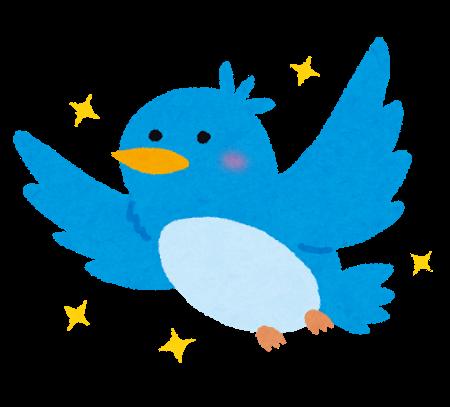 【これなw】本当にツイッターやめたいならスマホ解約すればいいwwwww