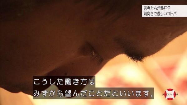 18禁じゃないエロエロアニメ総合スレ232YouTube動画>4本 ->画像>1576枚