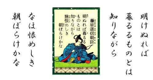 小 式 部 内侍 が 大 江山 の 歌 の 事