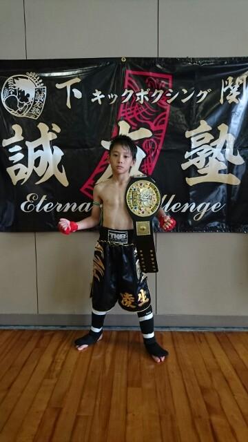 キック ボクシング 階級