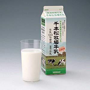 便秘なんて朝に冷えた牛乳をコップ一杯飲めば治るだろ?