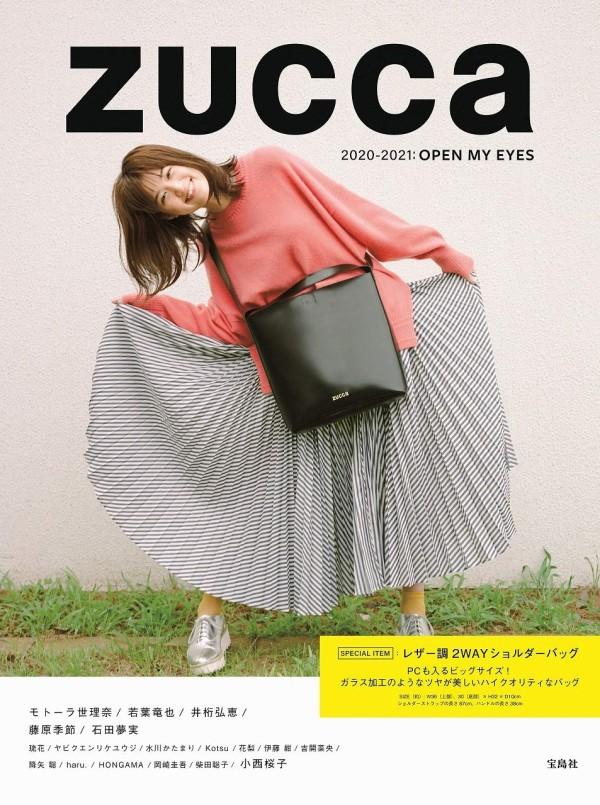 2021 ムック 本