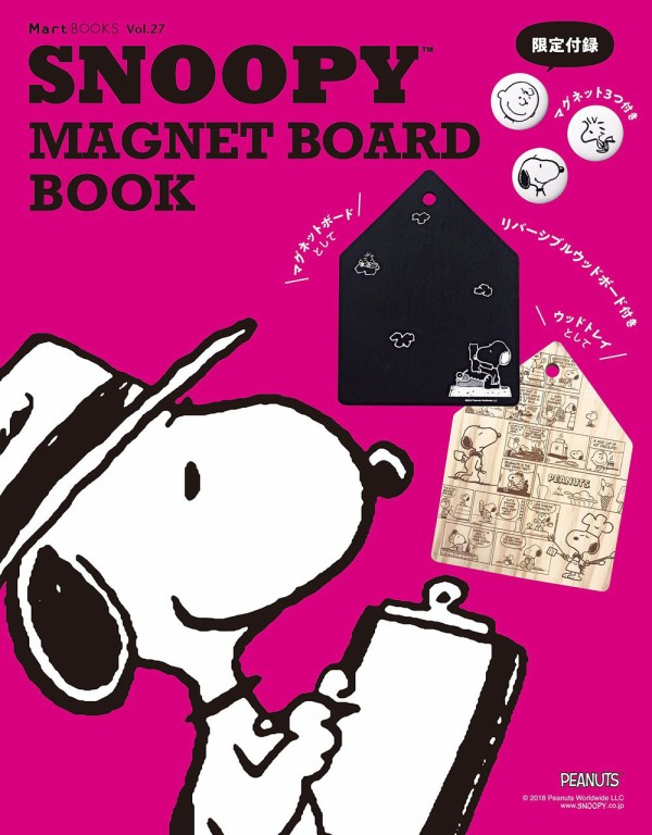 Peanuts ♡ Snoopy ♡♡ NEVER ♡♡ Magnet ♡ Large Magnet ♡