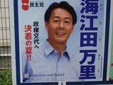 http://livedoor.sp.blogimg.jp/shinjuku_news/imgs/6/e/6e25dcff-s.JPG