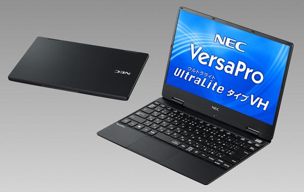 NEC、働き方改革を支援する12.5型軽量モバイルノートPCなど17機種63モデル