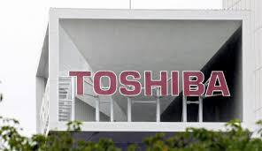 東芝自社株買い、1200億円止まり 予定の17%