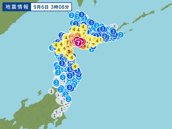 海外 反応 地震 の