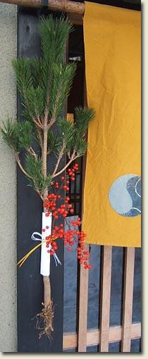 外す 松飾り 日 を 松飾りとはいつからいつまで飾るのか?意味や飾り方・外した後の処分法を解説