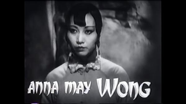 メイ ウォン アンナ