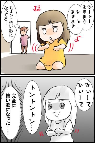 https://livedoor.sp.blogimg.jp/sorairobiyori/imgs/f/2/f2308f36.jpg