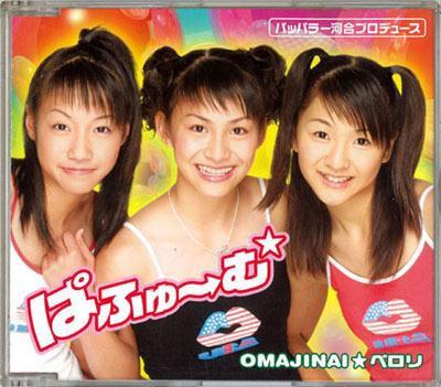 Perfume 2002年お宝映像発見!」 : SOSEGON魂