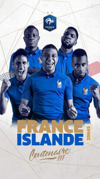 サッカー フランス 代表 ユニフォーム