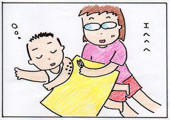 かけ 水いぼ 治り 水いぼは痛いけどピンセットで取るべき?3歳娘の症状と治療体験談