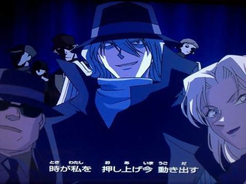 名 探偵 コナン 黒 の 組織 アニメ