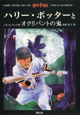 http://livedoor.sp.blogimg.jp/sugtaka2000/imgs/7/6/7625b9a0.jpg