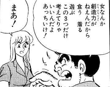 シーン こち亀 名