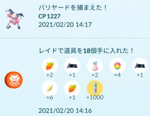 Go イベント ポケモン カントー