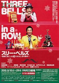 ひと 後藤 ひろ 後藤ひろひとと兵動大樹が劇団ひろひょうを結成! 旗揚げ公演はアクションコメディー「荒波次郎」