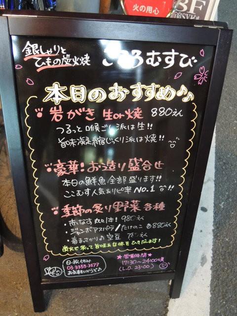 大 外 ボード ブラック 関西 【楽天市場】【あす楽】 A型