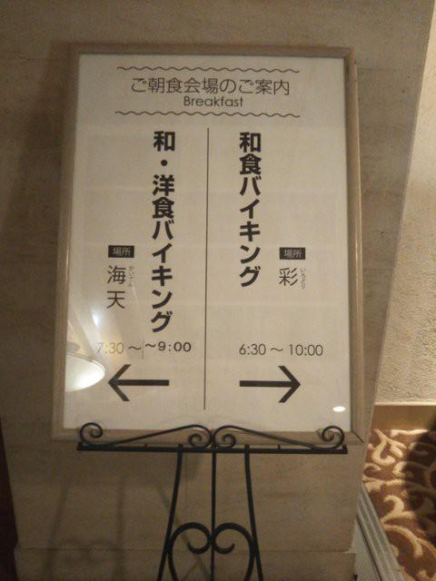 アヲ アヲ ナルト リゾート