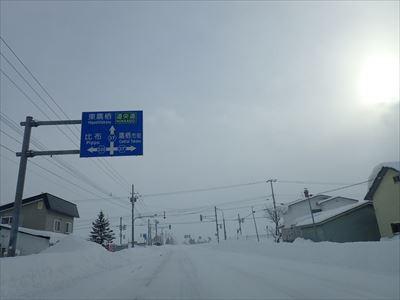 道道520号 「鷹栖東鷹栖比布線」を全走しました : 旅鴉 北海道179 ...