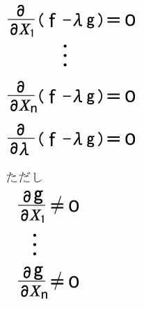 ラグランジュ 関数
