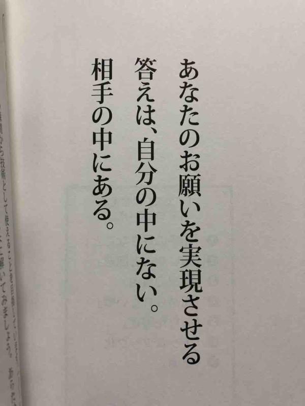 IMG_4362