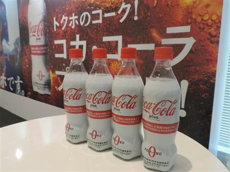 コカ コーラ 2 ちゃんねる