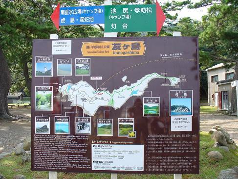 廃墟 探索 地図