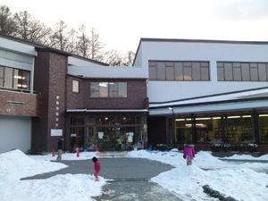 図書館 茅野 市 図書館の本が真っ青 開放的過ぎた?「本に申し訳ない」:朝日新聞デジタル